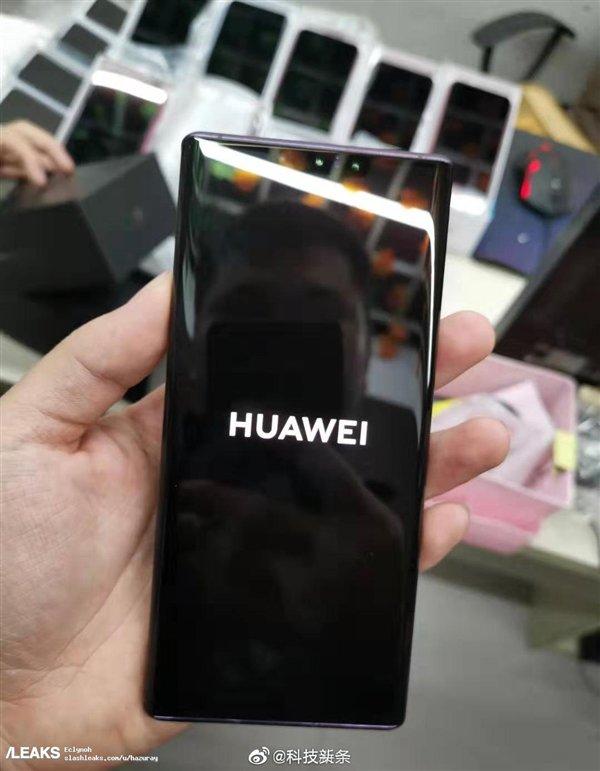 Huawei Mate 30 Pro Purple leaked 3