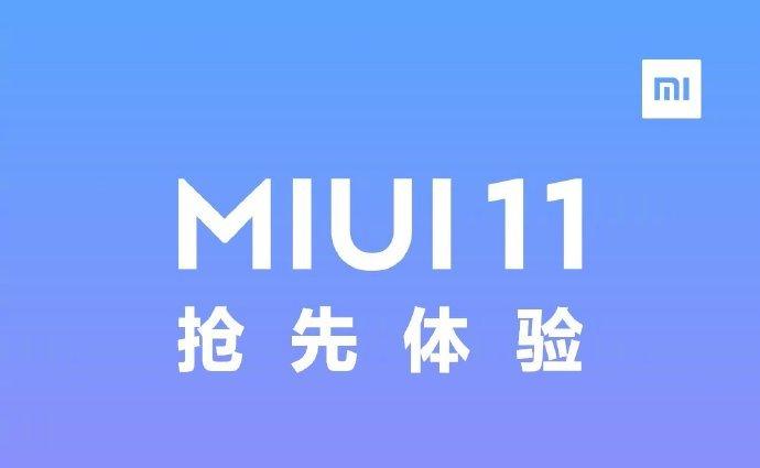 MIUI-11-1