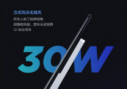 30W charging stand by Xiaomi uncovered