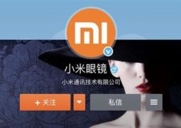 Xiaomi soon то uncover a fresh lineup for eye glasses in China