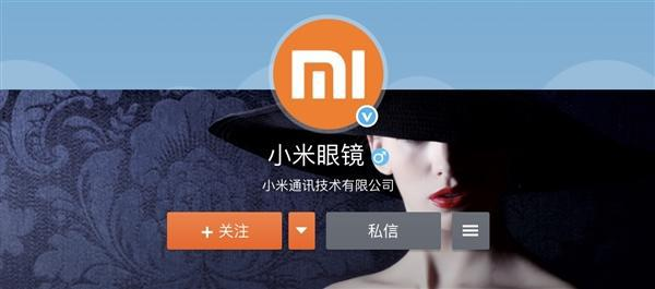 Xiaomi soon то unveil a new lineup for eye glasses in China