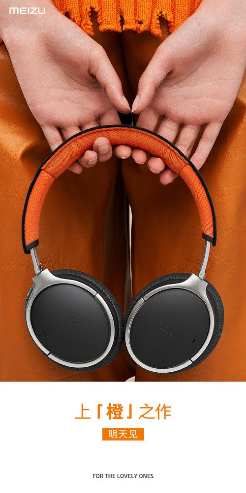 Meizu HD60 over-ear headphones will launch tomorrow with a trendy Orange color