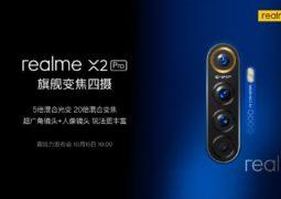 Realme X2 Pro release date announced!