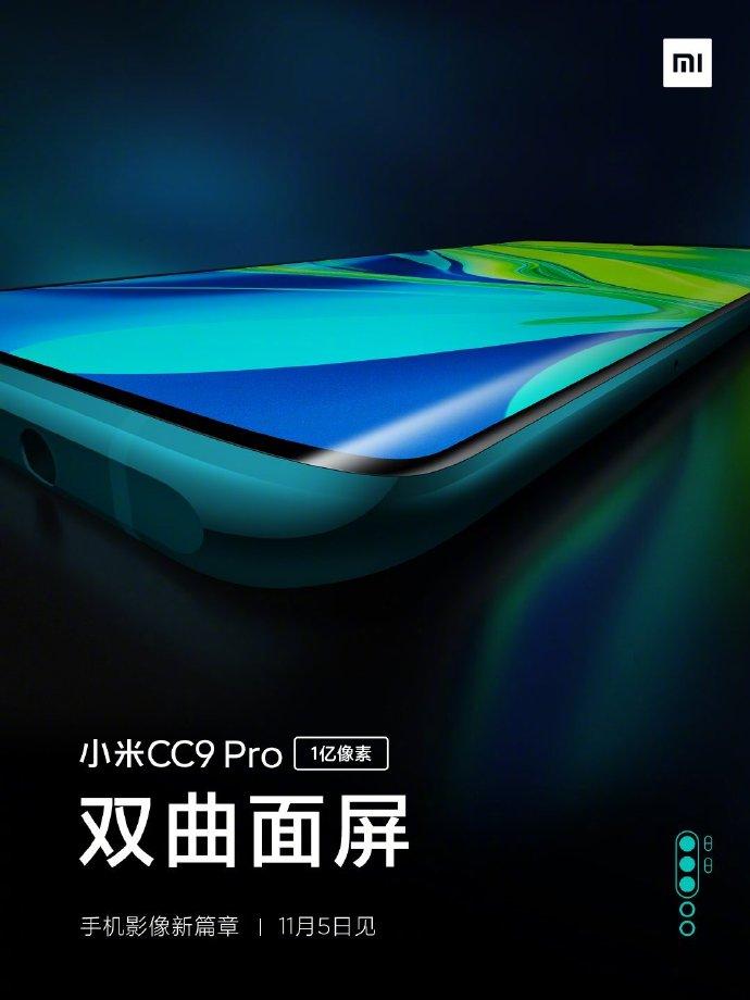 Xiaomi Mi CC9 Pro will have a dual Curved display  Waterdrop notch