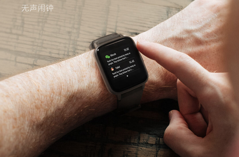 Xiaomi is crowdfunding the Haylou LS01 smartwatch on Youpin for just usd14 5