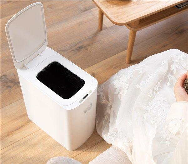 Xiaomi Smart Garbage Bin