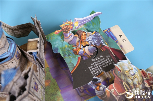 Xiaomi is crowdfunding a World of Warcraft 3D book 4