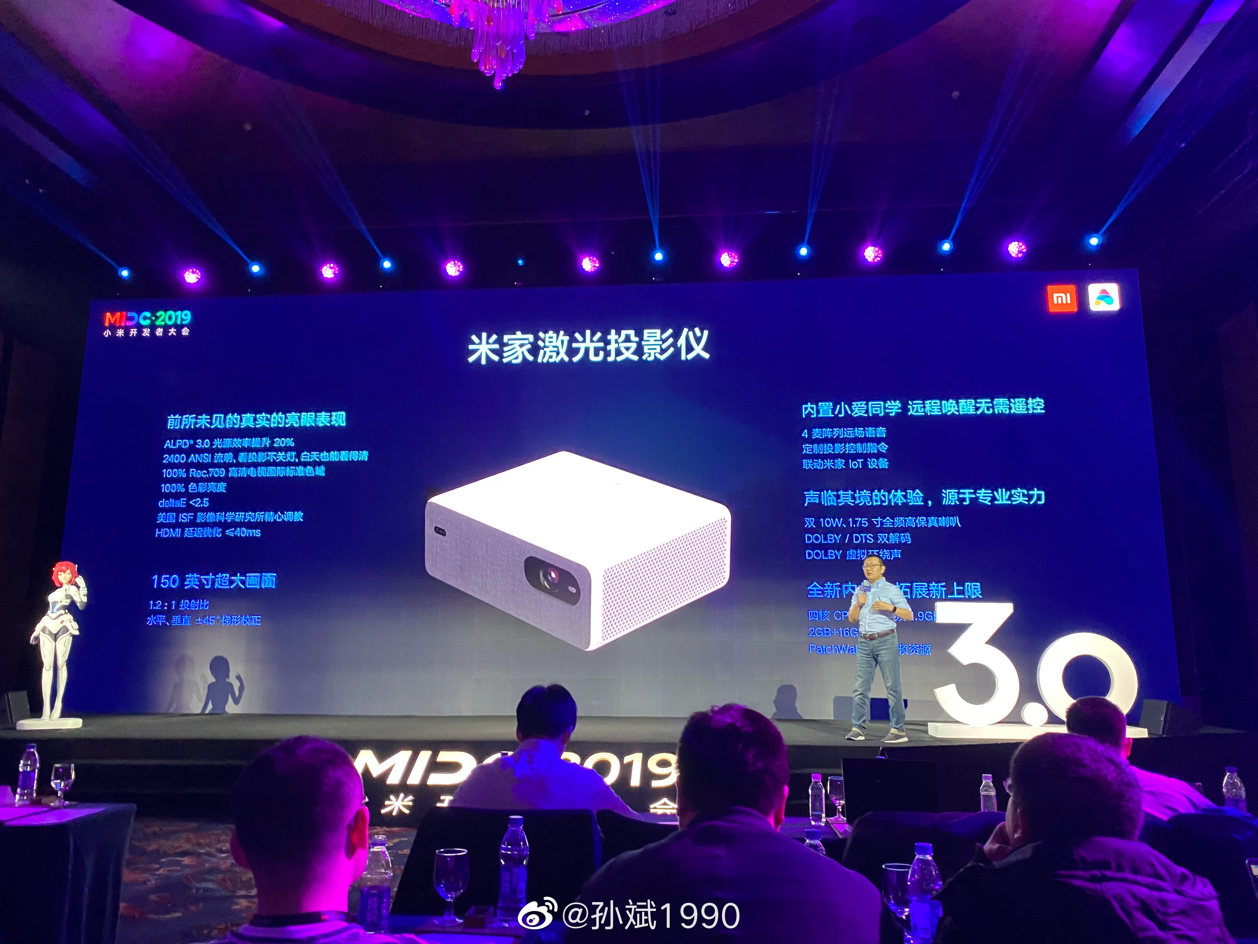 Xiaomi launches Mijia Laser Projector with up to 150-inches 8K