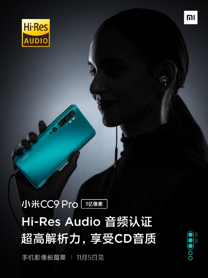 Xiaomi presents Breathing Light display and several other features of the Mi CC9 Pro 2