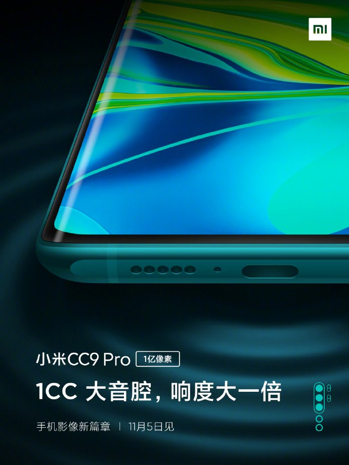 Xiaomi presents Breathing Light display and several other features of the Mi CC9 Pro 3