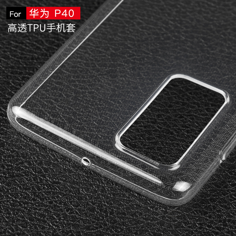 Huawei P40 TPU case leaks showing a rectangular camera setup 3