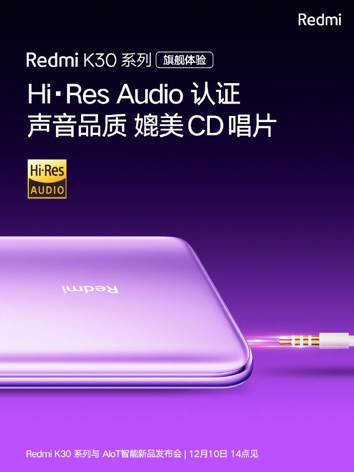 Redmi K30 to support Hi-Res Audio