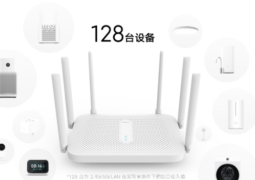 Redmi Router AC2100 only ¥169 (~$24)