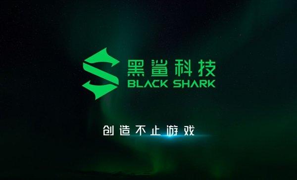 Black-Shark-new-logo