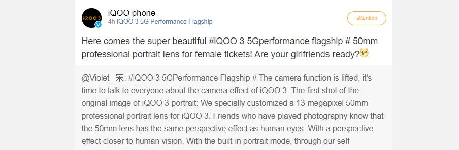 iQOO 3 to sport 50mm portrait lens - sample images revealed 1