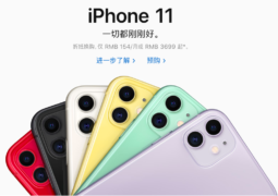 Apple limits iPhone online purchases like Global supply falls amidst Coronavirus outbreak
