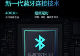 "Redmi K30 Pro is comming with ""Super Bluetooth"" with a range up to 400m"