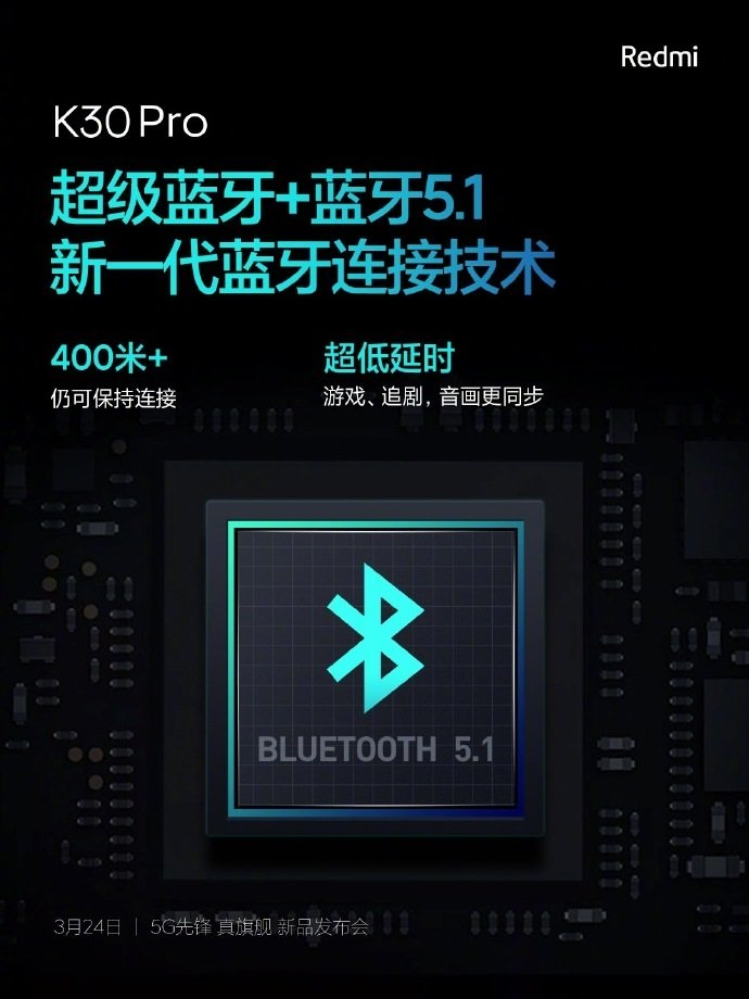 Redmi-K30-Pro-Super-Bluetooth