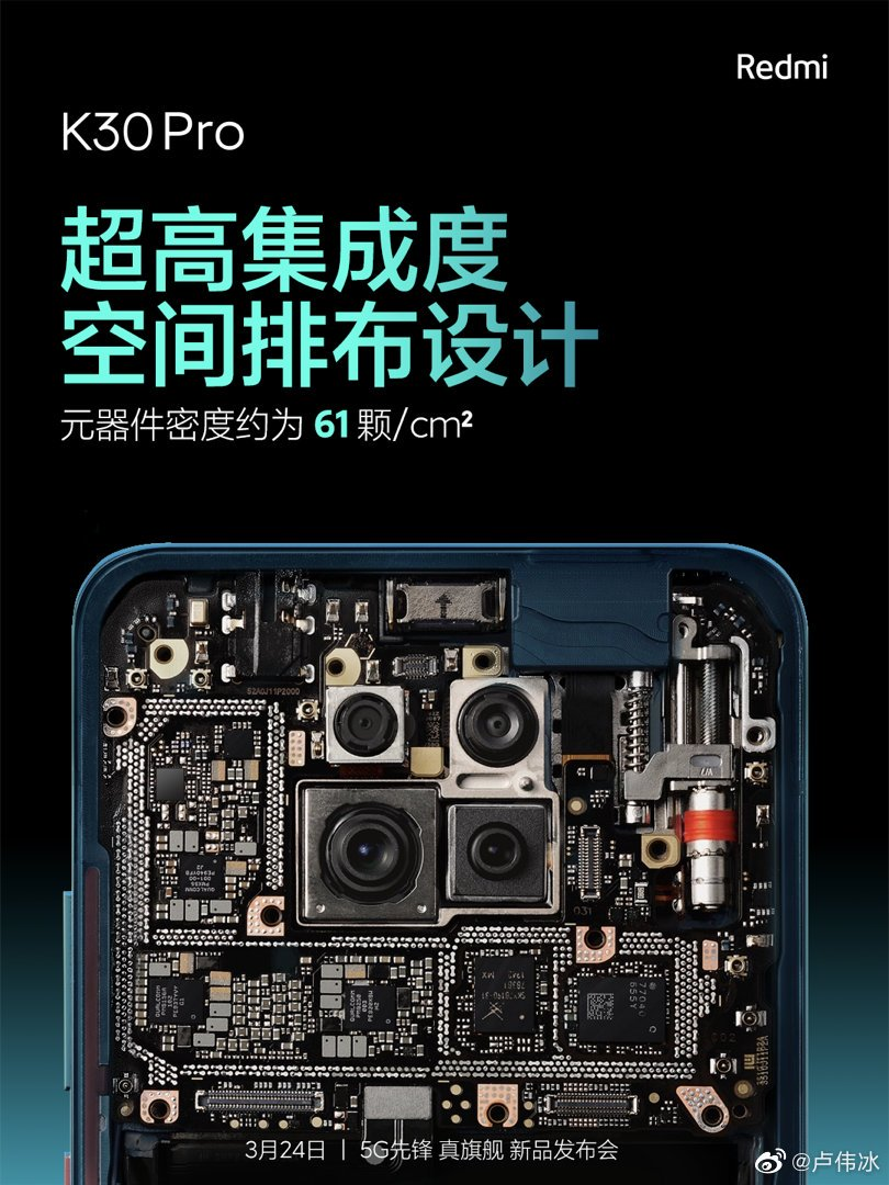 Redmi K30 Pro crams 61 components per sq centimeter with 'Stacked Motherboard' design