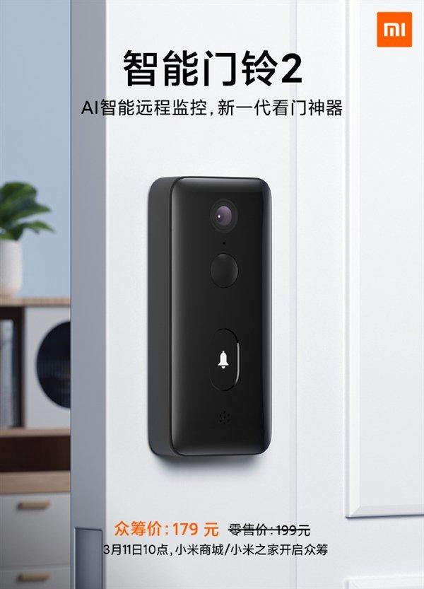Xiaomi to launch the MIJIA Smart Video Doorbell 2 next week 2