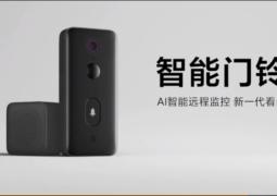 Xiaomi to launch the MIJIA Smart Video Doorbell 2 upcoming week
