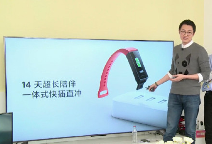 Redmi Band is now official 2