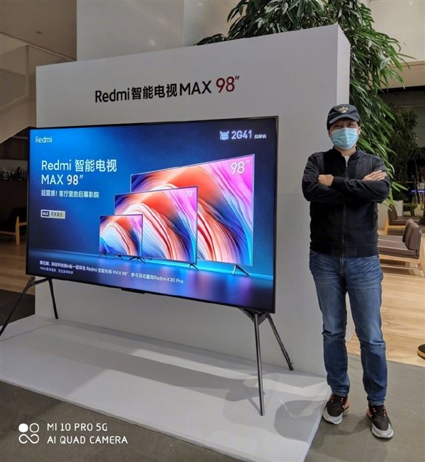 Redmi Smart TV MAX 98 Inch goes on sale for 19999 Yuan
