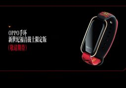 Oppo Band EVA Limited Edition revealed