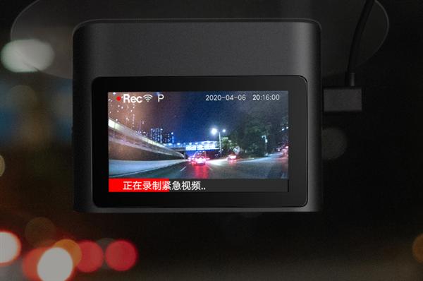 Xiaomi Mi Smart Dashcam 2K