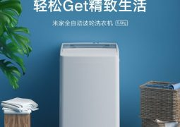 Xiaomi is launching two portable MIJIA washing machines