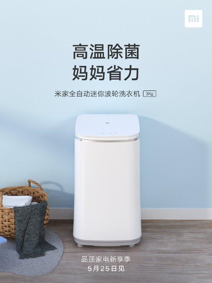 Xiaomi is launching two portable MIJIA washing machines 3kg