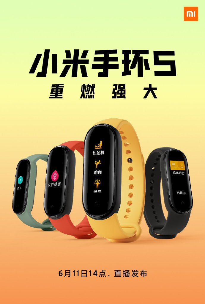 Xiaomi Mi Band 5 color variants revealed