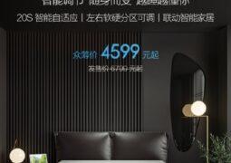 Xiaomi 8H Smart Mattress with adjustable softness and sleep aid options