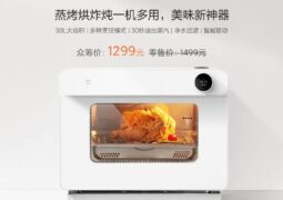 Xiaomi MIJIA Smart Oven released