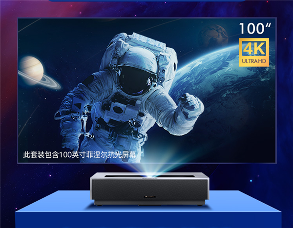 Xiaomi Fengmi 4K Max Laser Projector launched with up to 4500 ANSI Lumen 3