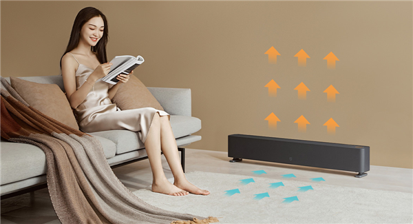 Xiaomi launches the MIJIA Baseboard Electric Heater 1S