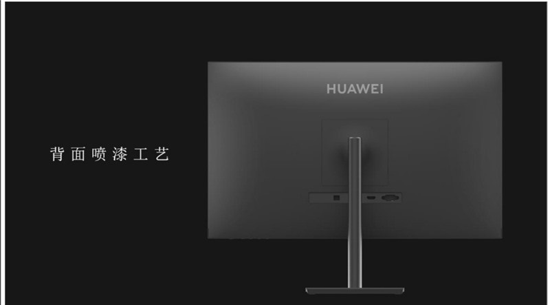 Honor Monitor could share same design and specifications as Huawei 2