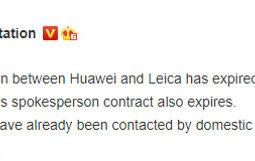Huawei denies Leica expiring partnership  reports