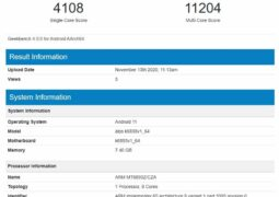 MediaTek MT6893 6nm reveals in Geekbench